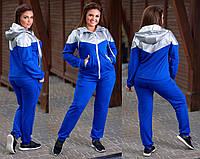 Женский спортивный костюм на молнии ткань двухнитка+ эко-кожа до 58 размера синий