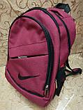 (39*22-маленький)Рюкзак спортивный NIKE мессенджер городской опт, фото 2