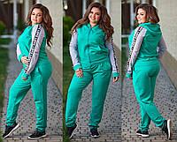 Женский спортивный костюм Love ткань двухнитка до 54 размера цвет мята