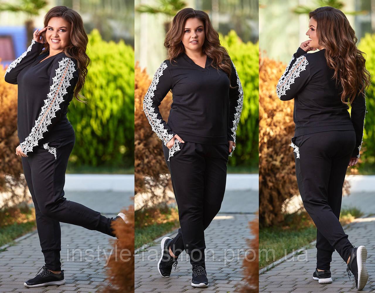 Женский спортивный костюм с кружевом ткань двухнитка до 54 размера черный