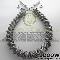 Спираль тэн 3000w для ИК обогревателя типа UFO (Турция)