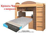Кровать чердак венге комби + Матрас Largo Bon 800х1900
