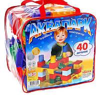 Конструктор детский Аквапарк Юника - 40 деталей в сумке