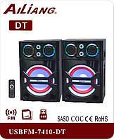Акустическая система активная Ailiang USB FM-7410-DT /2.0