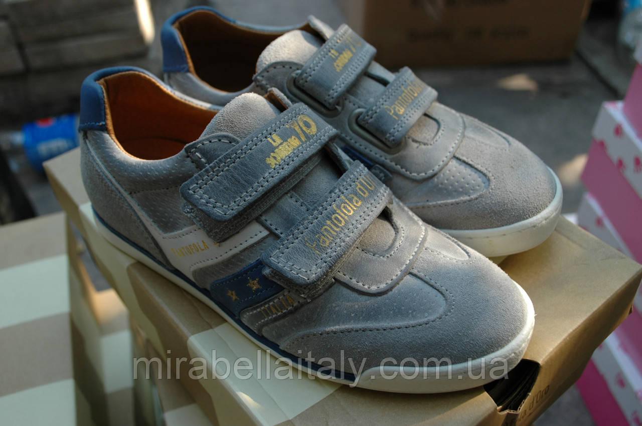 Кроссовки Pantofola d Oro кожаные для мальчика Италия