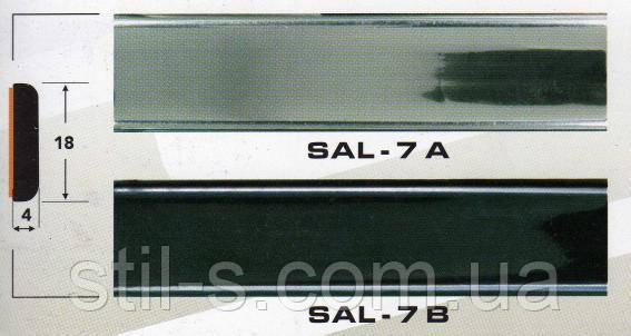 Молдинг SAL -7 А