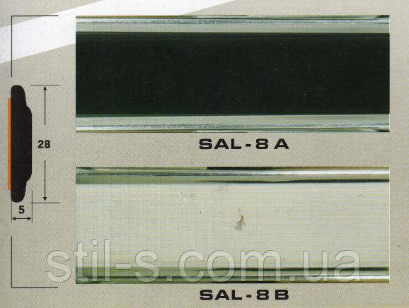 Молдинг SAL-8 А