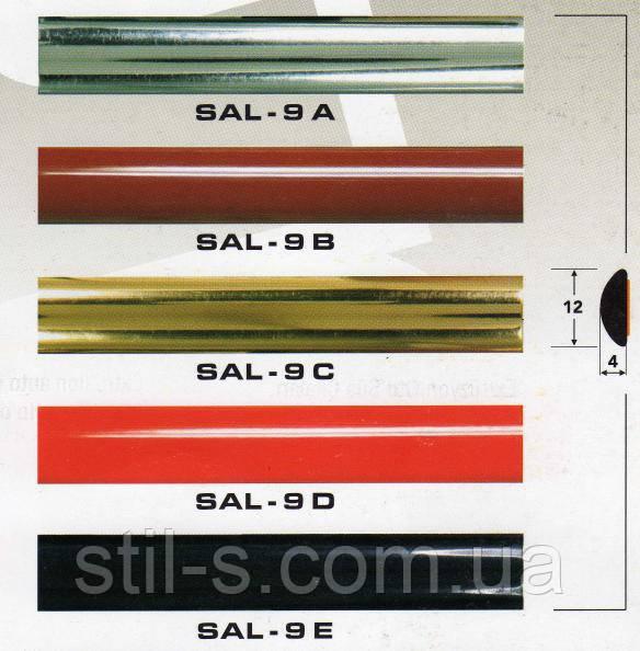 Молдинг SAL-9 А