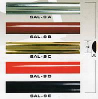 Молдинг SAL-9 А, В, Е,С,D