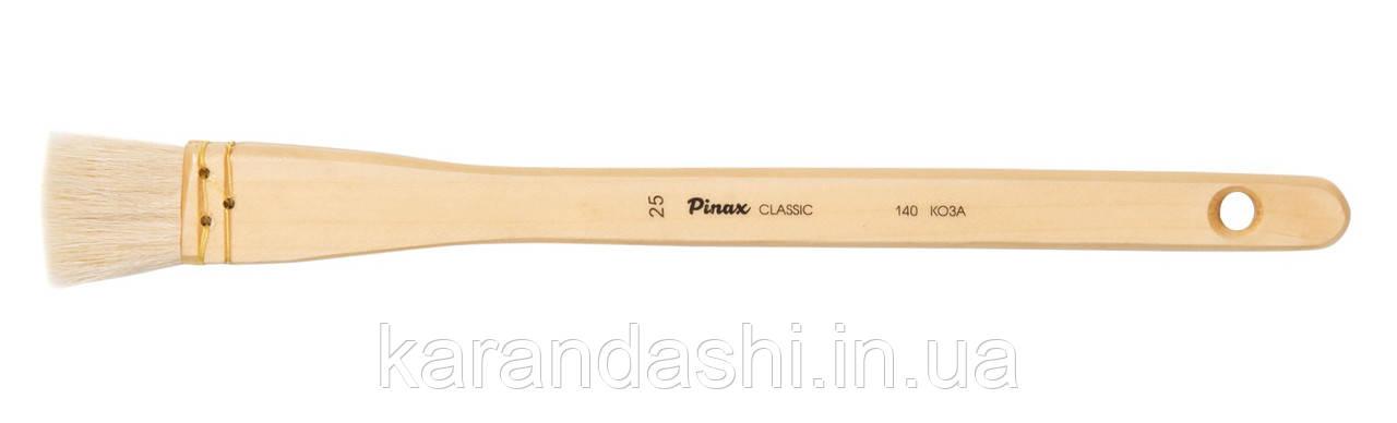 Кисть Pinax Classic КОЗА № 25 Флейц типа Hake сер 140