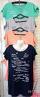 Женская футболка Glamour батал (разные расцветки)