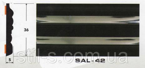 Молдинг SAL - 42