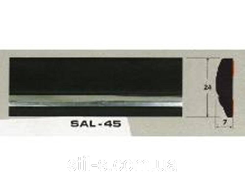 Молдинг SAL - 45