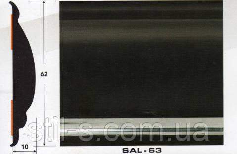 Молдинг SAL - 63