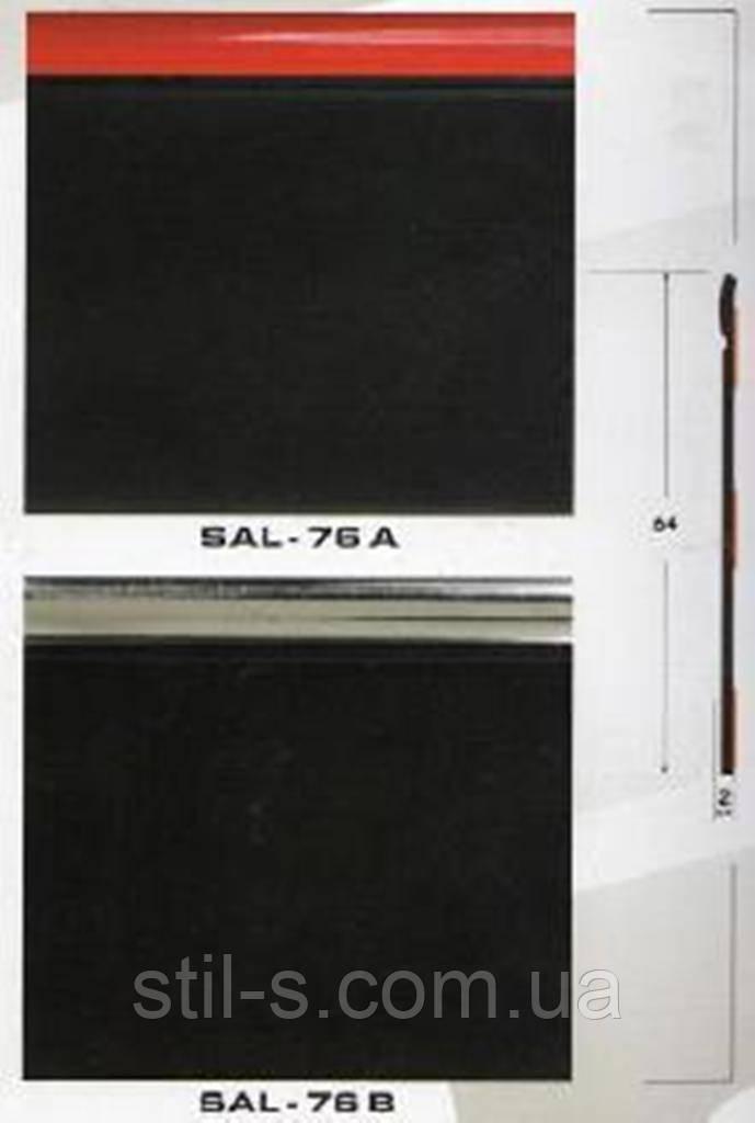 Молдинг SAL - 76 A