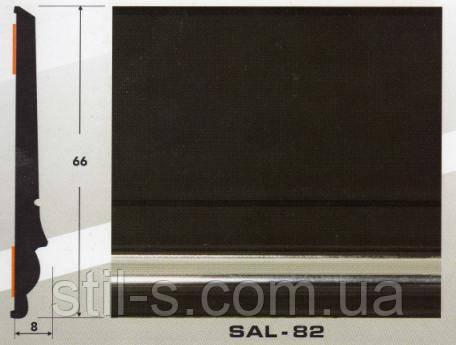 Молдинг SAL - 82