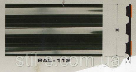 Молдинг SAL - 112