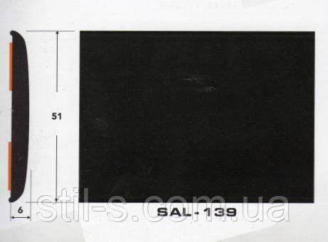 Молдинг SAL - 139