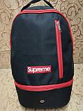 Рюкзак спортивны Supreme Оксфорд ткань  Новый стиль/Рюкзак спорт городской стильный, фото 2