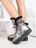 Ботинки зимние РР 6711-28, фото 1