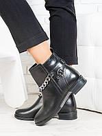 Ботинки кожаные с цепью 6712-28, фото 1