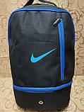 Рюкзак спортивны NIKE Оксфорд ткань  Новый стиль/Рюкзак спорт городской стильный, фото 3