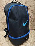 Рюкзак спортивны NIKE Оксфорд ткань  Новый стиль/Рюкзак спорт городской стильный, фото 2