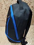 Рюкзак спортивны NIKE Оксфорд ткань  Новый стиль/Рюкзак спорт городской стильный, фото 4