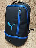 Рюкзак спортивны PUMA Оксфорд ткань Новый стиль/Рюкзак спорт городской стильный, фото 2