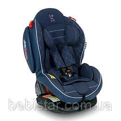 Автокресло синее ARTHUR ISOFIX 0-25 KG DARK BLUE LEATHER для детей с рождения до 7-ми лет