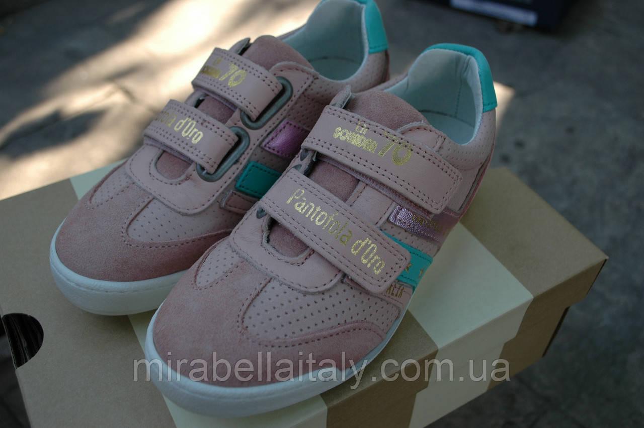 Кроссовки Pantofola d Oro замшевые для девочки Италия
