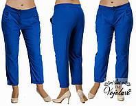 Стильные брюки Хулиганы электрик, беж 48-54р.