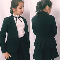 Пиджак детский на пуговицах с воланами 122-134см.