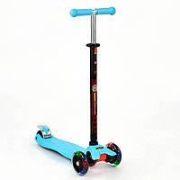 Самокат Scooter Best Maxi голубой (с регулировкой ручки и светящимися колесами) арт. 466-113
