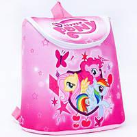 Детский рюкзак My Little Pony (Литл Пони) 23Х21Х12 СМ