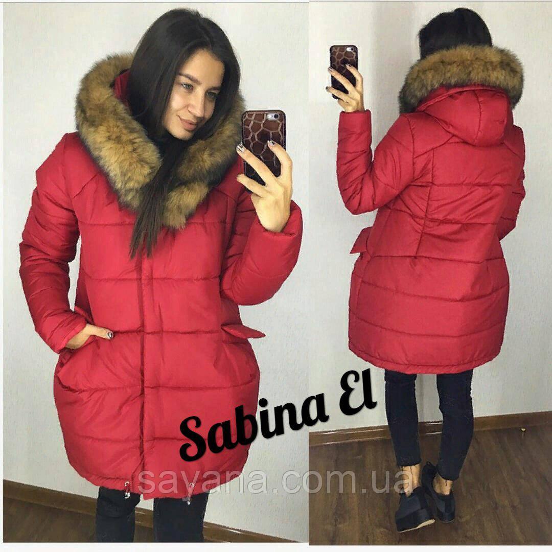 Женская зимняя куртка с натур. мехом в расцветках.ЕЛ-4-0818