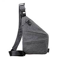 Мужская сумка через плечо Cross Body Серая (739034999V)