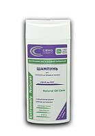 Натуральный шампунь на натуральных Крио-Био-Активных маслах (Перец чили, Облепиха, Мята) + Алоэ Вера, 250 мл