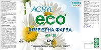 "Краска интерьерная ""ACRYL ECO""  ведро10л.(14,8кг.) тм""АКВАМИКС"""