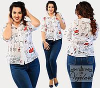 Женская рубашка на пуговицах, цвета в ассортименте. Батал.