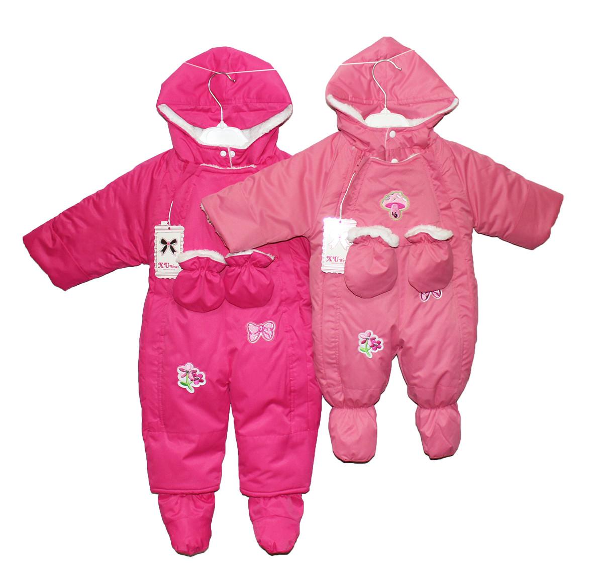 Комбинезоны детские зимние для девочки CH-513