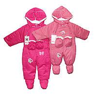 Комбинезоны детские зимние для девочки CH-513, фото 1
