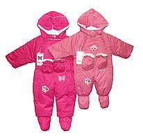 Комбінезони дитячі зимові для дівчинки CH-513