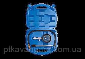 Компрессометр бензиновый c гибкой и жесткой насадкой King Tony 9DP1302