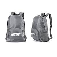Рюкзак ROMIX 20 л Grey