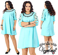 Модное платье креп- вискоза + сетка - кружево ромашки, МЯТА, р. 48 и 50