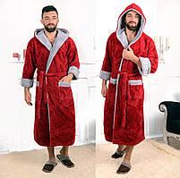 Мужской махровый тёплый халат с капюшоном. Бордо, 4 цвета.