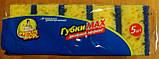 Губки кухонні Фрекен Бок «Max» 5+1шт, фото 3