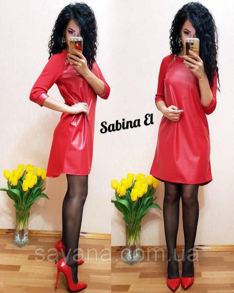 Женское платье с молнией по пройме в расцветках. ЕЛ-7-0120