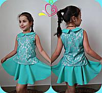 Детский костюм для девочек, гипюр и стрейч на рост 116-134 см
